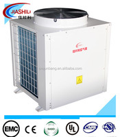 JIASHILI High Efficiency With CE Certificate Commercial Circulating Air Source Heat Pump