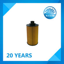 Engine oil Filter 13055724 For Weichai WP6 Natural Gas Engine