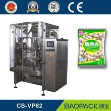 Frozen food packing machine