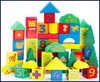 Good quality updated wooden house storage blocks