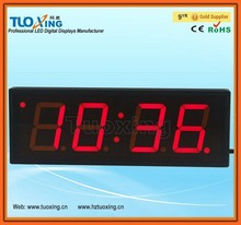 4 inch 4 digits LED indoor bird sound clock