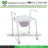 commode wheel chair with detachable commode