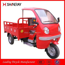 2015 New Products OEM Shineray 175Cc Hot Cargo Three Wheel Motorcycle With Semi Cabin