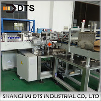 Full auto wrapping machine for edible oil packing