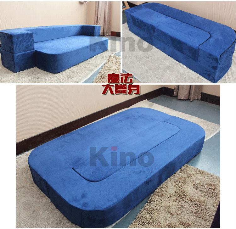 Multifunction thick folding foam bed mattress sofa view - Modelos de sofa cama ...