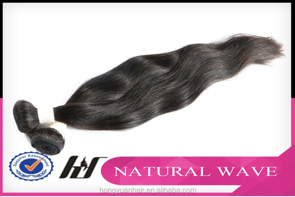 Best Beauty Supply Store Human Hair Weave Human Hair Extensions