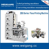 ZBS-820 flexo printing machine for paper cup bopp film printing machine