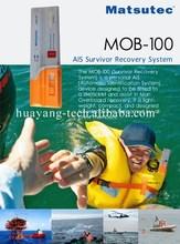 MOB-100 life jacket personal marine AIS SART
