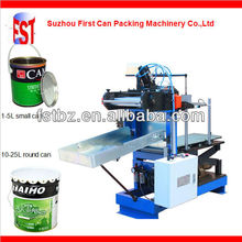 Chemical Paint Tin Container Making Production Line