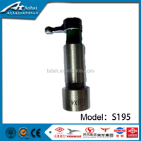 Fuel pump plunger element piston for diesel engine S195