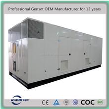 Backup power 60kva super silent diesel generator 10 kva 3phase