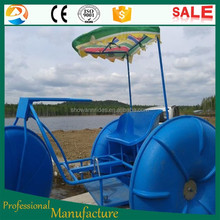 China top supplier aqua park cycle plastic wheel water trike for sale