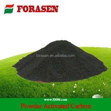 adsorption wood powdered activated carbon price