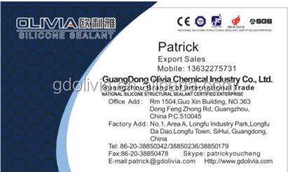 Acrylic Sealant OLV77