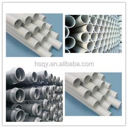 large diameter plastic pvc tube for water works
