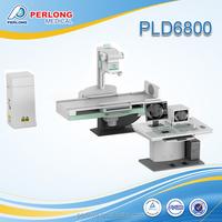 Medical digital gastrointestinal x ray machine price| Digital x -ray system(PLD6800)