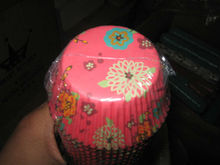 Supply Sri Lanka most fire cake paper cups