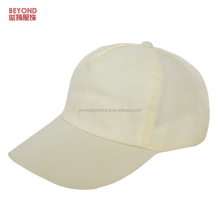 blank plain cheap promotional non-woven baseball cap hat