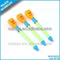 Summer beach toy--Cartoon water cannon/water toy gun