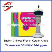 2014 Nuevos juguetes venta caliente 5 idiomas Educativa Reading Pen de los niños
