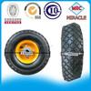 MRC brand 300-4 wheel barrow tyre/small wheels