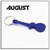 August KBO-1003 Aluminium Alloy Keychain Key Tag Chain Ring Bottle Opener