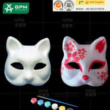 Venetian Party Masquerade Glitter fancy dress mask Man/Woman Masquerade