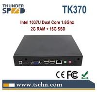 Latest Cheap Desktop computer