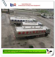 8-40 T milk transport tank truck/ van