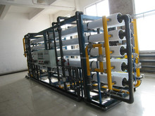 reverse osmosis water purification/water purification plant cost