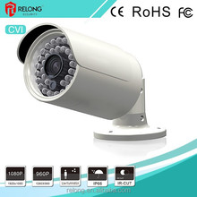 1.3MP/2.0MP 1080P weatherproof shell Day&Night Surveillance cvi bullet camera