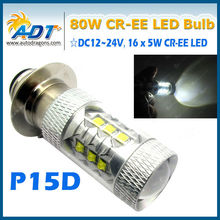 80W Car P15D LED Headlight Auto Bulb Light For Car Motorcycle