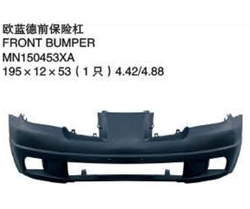 2014 new product High Quality/Cheap price Auto/Car for Mitsubishi Outlander front bumper Alibaba china supplier Oem MN150453XA