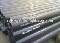 china supply steel pipe stkm13a