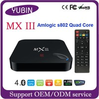 Full hd media player MXIII TV box games of portable media player