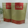 china yiwu factory kraft paper documents pouch