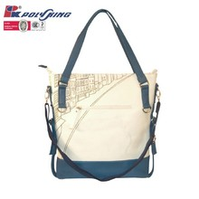 Excellent baby diaper bag organizer / sling baby diaper / hand baby diaper bag (PK-11123)