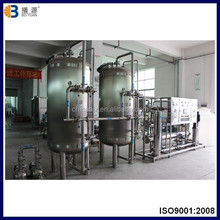 Pure Water Machine, RO Pure Water Making Machine, Water Purification Plant Cost