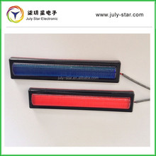 12v dual color auto led light flashing car daytime running light