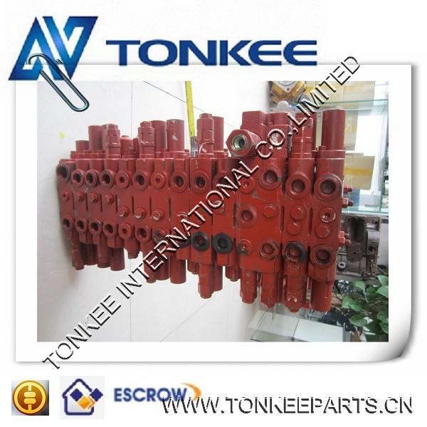 control valve assy for 6 ton excavator.jpg