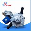 /product-gs/at09-mixer-fuel-lpg-reducer-lng-regulator-60278889168.html