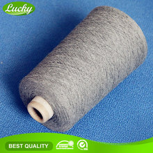 Leading yarn factory super quality knitting and weaving 2/28 nm yarn