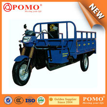 POMO-China wholesale Motorcycle Tricycle Car