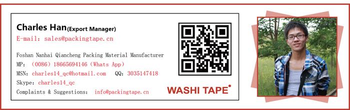 custom printed adhesive tape
