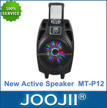 New portable trolley active speaker with dicsot light