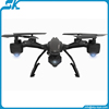 UFO 5.8G REAL-TIME X MODEL with camera rc ufo 4ch camera real-time rc ufo