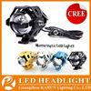 Hot-sale U5 DC 12-80V Waterproof motorcycle led driving lights for moto Yamaha, BMW, Honda