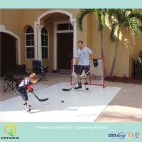 HDPE shooting pad practice hockey slide board/ high density shooting pads/ PE board ice rink