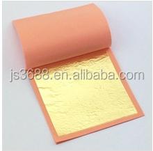 best price 22k gold leaf for craft ,furniture decoration