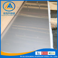 Hot sell emboss stainless steel metal sheet/ decorative wall panel